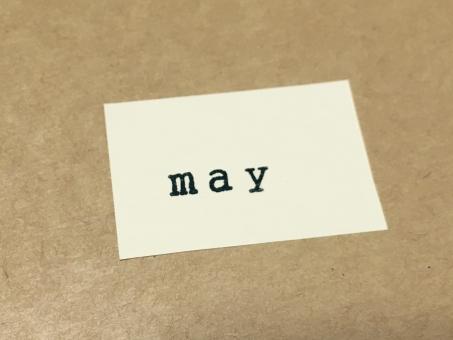 month 月 stamp スタンプ アルファベット 文字 英語 英字 壁 メッセージ メモ 紙 背景 素材 背景素材 壁紙 サイン スケジュール 予定 季節 カレンダー 5月 さつき 皐月 may ゴールデンウィーク gw 憲法記念日 みどりの日 こどもの日 連休 大型連休