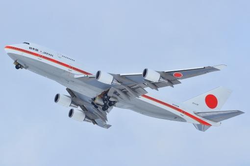 日本国 政府専用機 政治 首相 総理大臣 外交 国交 日本 自衛隊 航空自衛隊 軍用機 ミリタリー 国際 飛行機 離陸 航空祭 千歳基地 ジャンボジェット ジャンボ機 B747-400 Boeing 747-400 ボーイング 自衛隊機