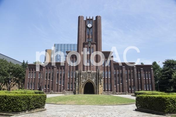 東京大学安田講堂の写真