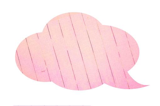 パーツ 模様 かわいい ポイント イベント 切り抜き 白バック 白背景 手作り デザイン アイデア 材料 素材 アート コラージュ 布 布素材 ファブリック ナチュラル 吹出し ふきだし ピンク ストライプ 柄