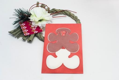 正月 お年玉 ポチ袋 大入袋 新年 縁起物 しめ飾り 商売繁盛 商売 年賀 和 干支 十二支 猿 顔 お金 開運