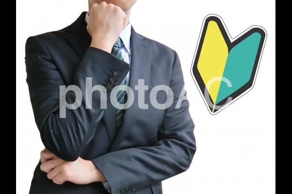ビジネス悩むの写真