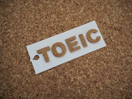 「toeic フリー素材」の画像検索結果
