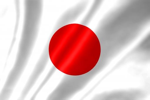 国旗に関する写真写真素材なら写真ac無料フリーダウンロードok