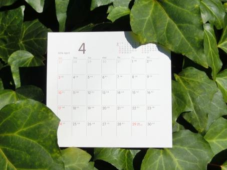 カレンダー 暦 年月 日時 スケジュール ビジネス メモ 備忘録 平日 休日 出勤 出勤日 ウェブ 週休二日制 出社 記念日 仕事 休暇 日付 休み 入学 日程 シフト オフ 週末 4月 グリーン 緑 葉っぱ 葉