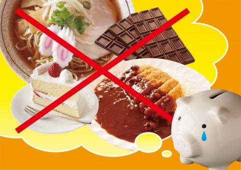 糖質制限の写真素材|写真素材なら「写真AC」無料(フリー)ダウンロードOK