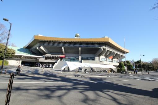 日本武道館 北の丸公園 多目的ホール 屋内競技場 夢殿 八角形
