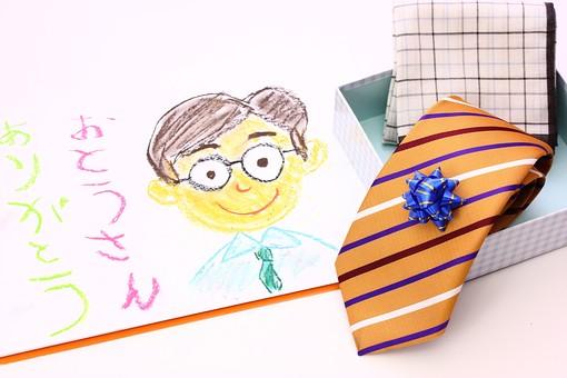 父の日 イベント プレゼント ギフト 行事   明るい    6月 六月  贈る     プレゼント 箱 ネクタイ ハンカチ 感謝 ありがとう  白 白バック 似顔絵 リボン 絵