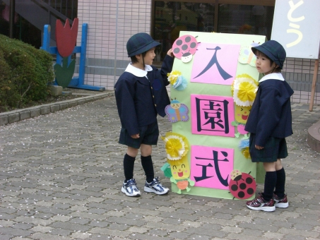 幼稚園 入園式 新入生 幼稚園児 園児 年中 男の子 双子 twins 子供 こども