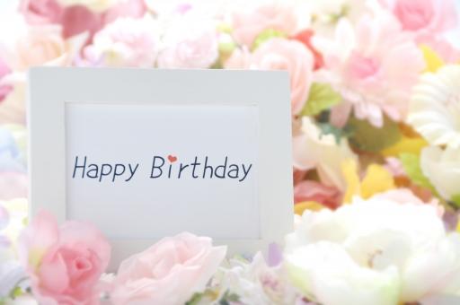 happy birthday 誕生日 バースデイ バースデー お祝い ハッピーバースデー ハッピーバースデイ フレーム 額 メッセージ 花 カラフル 背景 バック バックグラウンド 壁紙 テクスチャ イベント ハート
