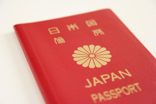 パスポート PASSPORT passport Passport 日本 にほん ぱすぽーと JAPAN japan Japan 旅券 海外旅行 渡航 落し物 証明 外国人 飛行機 出国手続き 入国手続き 背景 素材 ブログ ウェブ web blog 有効期限 10年 申請 取得 NIPPON