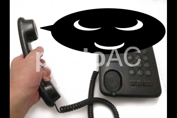 ニセ電話詐欺の写真