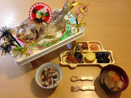 お食い初め 食器 石固め 松 お椀 椀 寿 鯛 タイ 目出度い 愛でたい めでたい お祝い 祝い おめでとう