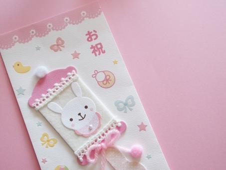 出産祝い 出産 祝儀袋 お祝い 女の子 ピンク 桃色 赤ちゃん うさぎ ウサギ かわいい 御祝い 背景 紙