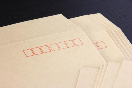 ふうとう 封書 郵便 郵便物 送付 送付物 書類 ビジネス 送る 送付する 発送 発送物 梱包 梱包物 DM DM ダイレクトメール お知らせ 開封 大量 手紙 請求書 領収書 保証書 資料 住所 あて先 宛先 宛名 あて名