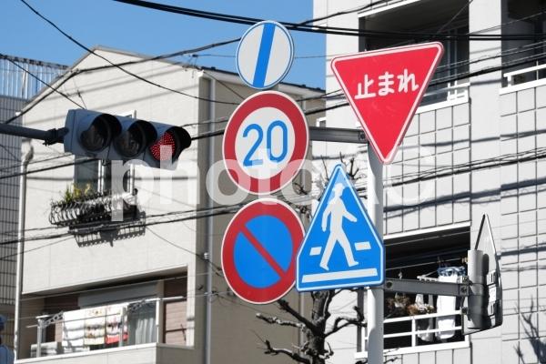横断歩道&一時停止&駐車禁止の写真