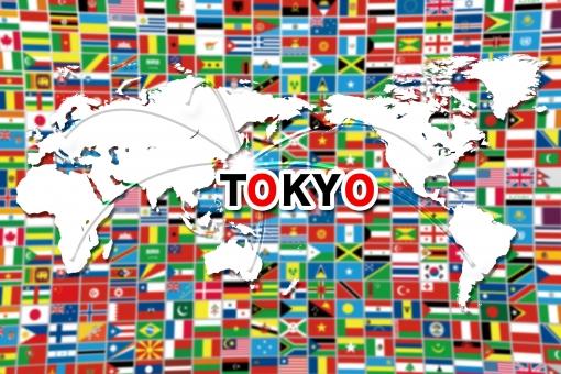 東京五輪 東京オリンピック 東京 東京都 tokyo 日本 japan 世界 世界地図 ワールド マップ map オリンピック 海外 五輪 外国 チャート 2020 2020 2020年 2020年 ビジネス ビジネスマン 海外出張 英語 英会話 出張 グローバル グローバルワーク グローバル展開 拠点 海外拠点 国際 国際的 インターナショナル マーケット 市場 マーケティング 文化 イベント スポーツ 祭典 日本語 japanese 日本旅行 海外旅行 ツアー 世界一周 世界一周旅行 世界中 グローバルビジネス 展開 世界展開 飛躍 大学 学生 留学 語学 勉強 教育 学問 学力 学習 パスポート 社会貢献 貢献 ボランティア 旅券 バックパック バックパッカー 成田 成田空港 航空機 飛行機 旅行 旅 旅人 観光 観光客 旅行客 空輸 旅客 ツーリスト 外国人 発信 インターネット ネットワーク チェーン つながり 繋がり 友好 都市 首都 都会 先進国 youtube facebook twitter 検索 バーチャル アニメ 漫画 マンガ 日本文化 寿司 訪日 出国 入国 語学留学 留学生 英語力 懸け橋 つなぐ 繋ぐ リンク 線 ライン 大陸 ホームステイ コミュニケーション コミュニケーション力 結ぶ 事業 ビジョン 通信 グローバル化 外資系 海外赴任 赴任 外資 交流 国際交流 普及 活動 物流 イノベーション 仕事 中心 支援 ハブ 空港 旅行者 お土産 東京観光 city 日本製 ジャパン 航空券 チケット mokn23