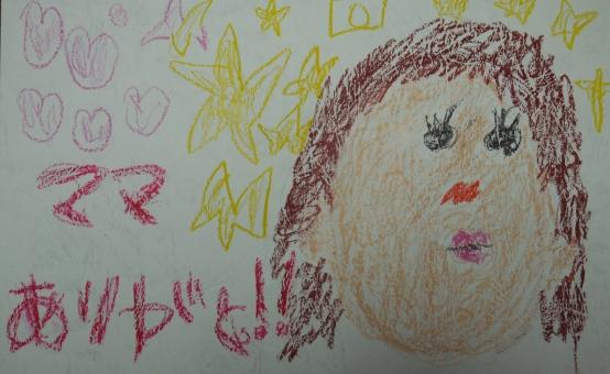 こどもの絵 子どもの絵 子供の絵 男の子 かわいい 可愛い お絵かき 絵画 芸術 アート ありがとう 大好き 感動 親子愛 才能 アーティスト 6歳 6歳児 5歳 5歳児 4歳 4歳児 お母さん おかあさん ママ 母の日 ハート 星 ☆ ほし