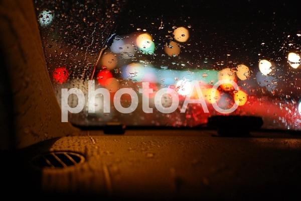 雨の車内の写真