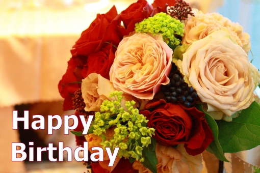 happy birthday お誕生日おめでとう 誕生日 薔薇 バラ ばら お花 フラワー 花束 ブーケ メッセージ 赤 緑 植物 ハッピーバースデー ハッピーバースディ お祝い hb ピンク シック 豪華 華やか レッド 葉っぱ 深紅 文字