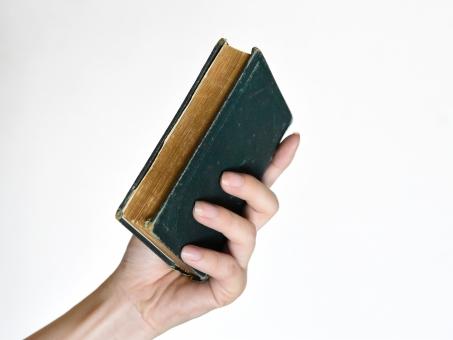 本を閉じるの写真素材|写真素材なら「写真AC」無料(フリー)ダウンロードOK