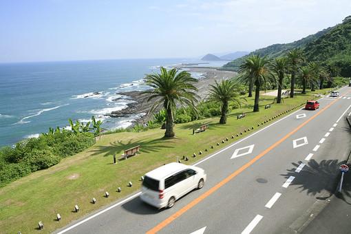 日南海岸1の写真