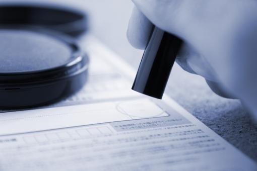 契約する 契約書 押印 捺印 印鑑 サイン 判子 ハンコ はんこ いんかん インカン 申込む 証明 証拠 解約 破棄 無効 有効 お金 金額 料金 代金 サービス 背景 素材 背景素材 カードローン カード発行 クーリングオフ 支払い義務