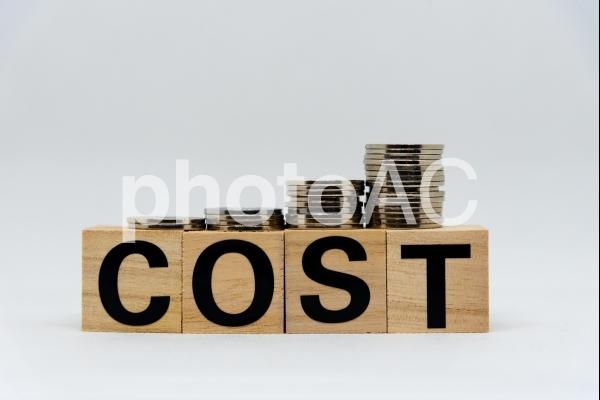 コスト逓増イメージの写真