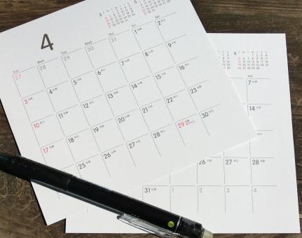 スケジュール カレンダー 暦 年月 日時 ビジネス メモ 備忘録 平日 休日 出勤 出勤日 週休 週休二日制 出社 記念日 仕事 バースデー休暇 日付 休み 日進月歩 日程 シフト オフ 週末 週明け 予定 計画 一週間 始め