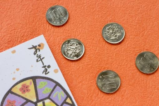 和紙 お年玉 ポチ袋 硬貨 百円玉 お金 おこずかい お正月 日本