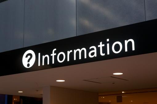 「無料イラスト 著作権フリー 空港のインフォメーション」の画像検索結果