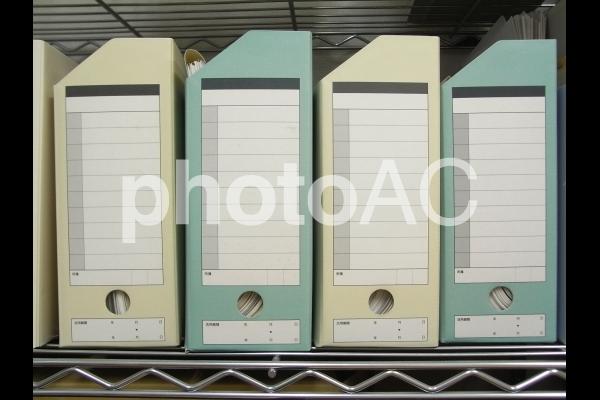 ファイルボックスの写真