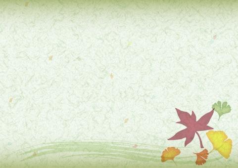 アイコン 和 オレンジ 木 水彩 シルエット 楓 モミジ カエデ かえで 紅葉狩り autumn 黄 オータム 絵具 水彩画 ラフ リアル 絵の具 ぼかし 油彩 和風 和菓子 包装紙 折り紙 おりがみ 折紙 高級 上品 綺麗 きれい キレイ 和食 カット パターン レストラン 飲食店 店 チラシ フライヤー 飲み屋 居酒屋 ショップ 枯葉 枯れ葉 落葉 落ち葉 pta 囲みケイ 手がき 飾りケイ タイトル飾り 紅葉前線 連絡帳 ワンカット nature シンブル 1枚 回覧板 ポプラ プライスカード 色付き 囲み枠 eco フレーム枠 あざやか 一枚 カワイイ バックグランド web素材 観葉 縁 ネイチャー タイトル ホワイト 罫 無地 飾り枠 庭木 淡い ハイキング 鮮やか さわやか ステッカー 素材 罫線 メモ帳 エコ いちょう 見出し 銀杏 イチョウ 爽やか カットイラスト フレーム 飾り罫 枠 囲み罫 囲み 単色 手書き 手描き グラデ ナチュラル イエロー バックグラウンド メニュー ワンポイント 色づき 観葉植物 可愛い ピクニック 草花 あき こうよう 葉っぱ 飾り 草 成長 自然 グラデーション 葉 模様 植物 黄色 スタンプ パステル 背景 壁紙 包装 テクスチャ 背景イメージ 和風イメージ 和風背景 和イメージ ギフト 贈り物 プレゼント 和紙 テクスチャー 金箔 銀箔 秋 紅葉 もみじ 緑 グリーン 萌黄色 旅館 料亭