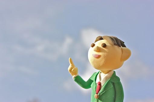 クレイ クレイアート クレイドール ねんど 粘土 クラフト 人形 アート 立体イラスト 粘土作品 人物 ビジネスマン ビジネス 働く人 サラリーマン 仕事 屋外 外 空 青空 夕日 先生