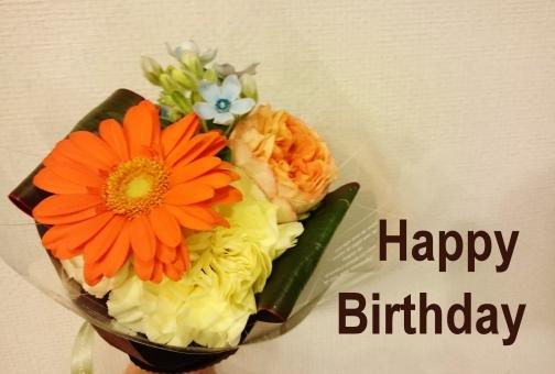 お誕生日 お誕生日祝い お祝い お誕生日おめでとう お祝い 誕生日 happy birthday ハッピーバースデー ハッピーバースディ HB 生まれた日 花束 お花 花 フラワー フラワーアレンジメント オレンジ かわいい 可愛い カワイイ 女子 植物 シンプル オレンジ ガーベラ 黄色 暖色