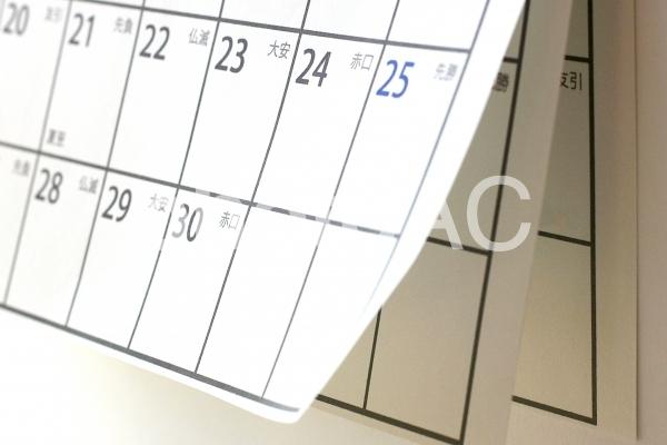 壁掛けカレンダーの写真