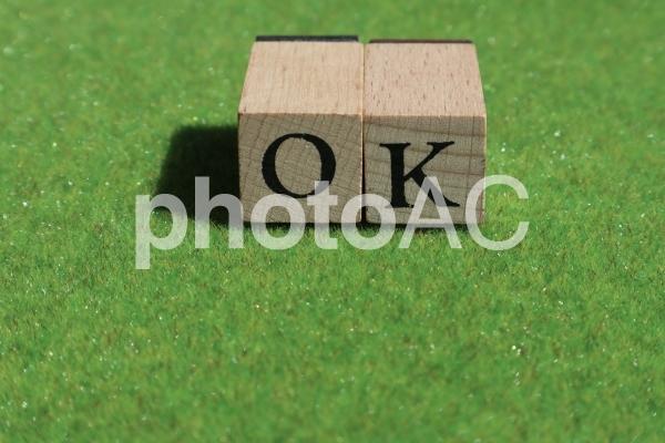 オッケーの文字ブロックの写真