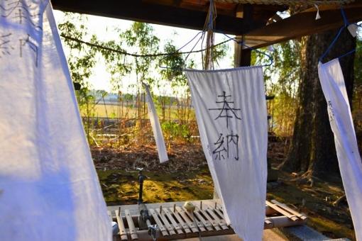 浮気 神社 弓削 供養 神