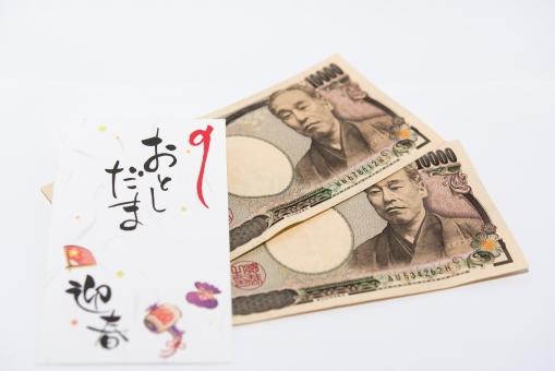 金額 高額 お金 お年玉 賀正 紙幣 お正月 イベント 日本円 迎春 年始 楽しみ 嬉しい 貯金 子ども