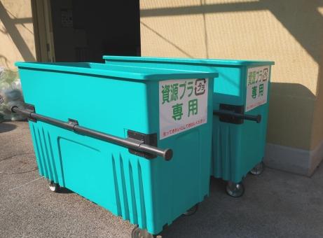ごみ ゴミの日 分別 資源 資源ごみ 資源ゴミ リサイクル リサイクルbox 分別 プラスチック ペットボトル プラ 再利用 回収 ゴミ庫 ごみ倉庫 ゴミ置き場 ごみ置き場 ゴミ捨て場 生活 エコ 環境 収集日 掃除 清掃 大掃除 片付け 管理 衛生 屋外