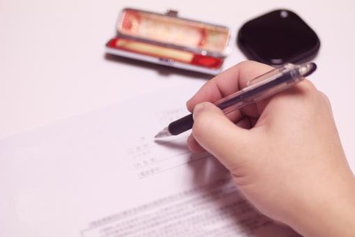 契約書のサインの写真