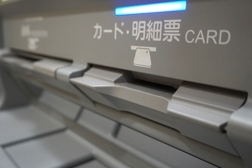 「ATM 素材」の画像検索結果