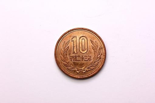 硬貨 日本の小銭 日本のお金 日本のコイン おつり 十円玉 お金 コイン 金 一枚 10 銅 1 お釣り つり 五円玉を置く 日本円 小銭 小銭を置く マネー コインが1枚 近い十円 近くから撮った十円 アップの十円 ブラウンコイン ブラウン 真正面から見た10円
