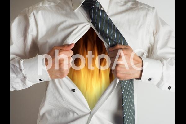 ビジネスマン【やる気満々の男性】の写真