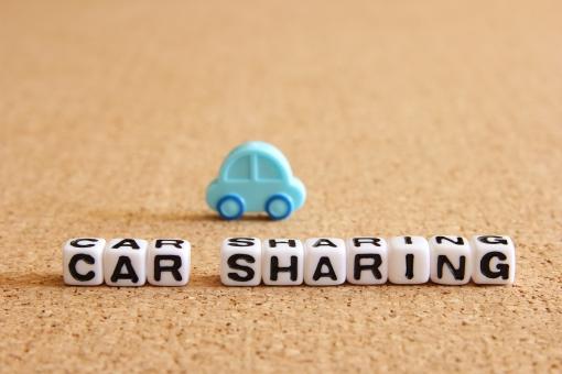 カーシェアリング 自動車 シェア 車 カー car CARSHARING carsharing share SHARE Share 共有 共同利用 システム ビジネス サービス 普及 家計 節約 ガソリン代 背景 素材 背景素材 壁紙 レンタカー 借りる 乗り捨て 保険 クルマ くるま