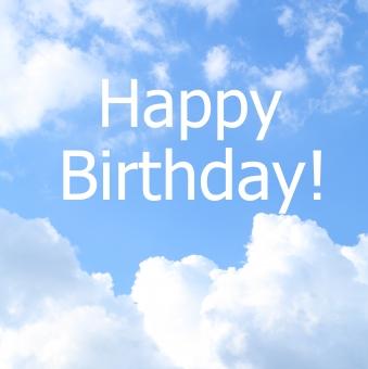 ハッピーバースデー お誕生日おめでとう happy Birthday 誕生日 お祝い メッセージ 空 青 爽やか HB おめでとう 夏空 晴天 雲 元気 晴れ 天気 sky 青空 元気 さわやか