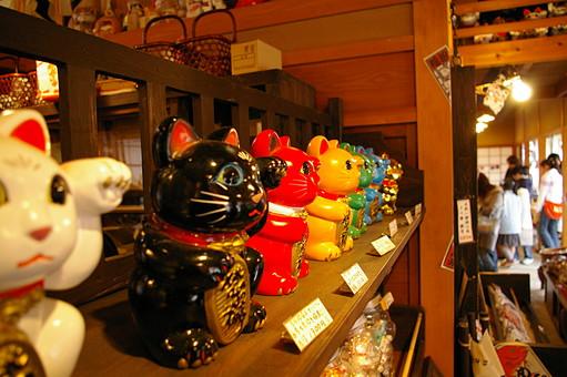 招き猫 和風小物 小物 縁起物 招福 商売繁盛 カラフル 人形 置物 土産 おもちゃ 幸運