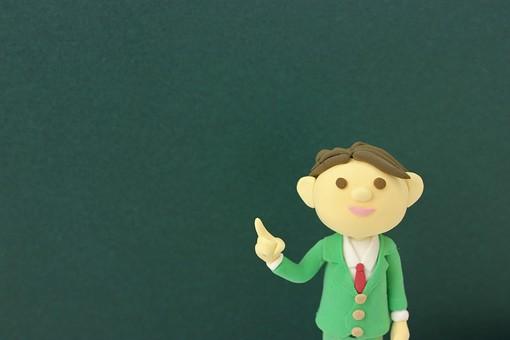 クレイ クレイアート クレイドール ねんど 粘土 クラフト 人形 アート 立体イラスト 粘土作品 人物 ビジネスマン ビジネス 働く人 サラリーマン 仕事  黒板 メモ 先生