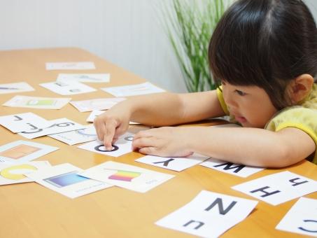 女の子 子ども 幼児教育 japanese english card 勉強 学習 女児 3才 園児 幼児 楽しい