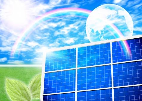 ソーラー 太陽光 自然 自然エネルギー 再生可能エネルギー 太陽光発電 solar system 電気 スマートグリッド 発電 電力 温室効果 自然保護 環境保護 環境問題 エコ エコロジー 売電 エネルギー CO2 NOX 代替エネルギー 省エネ 省エネルギー 青空 地球にやさしい 地球 緑 虹